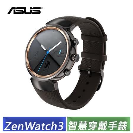 ASUS ZenWatch 3 智慧穿戴手錶 (煙燻黑/象牙白)-【送ZenWatch3 玻璃保護貼+手機自拍棒】