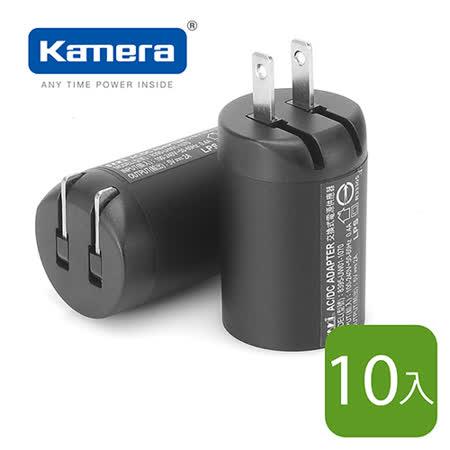 Kamera 2A USB充電器 DB310 ( 10入組)