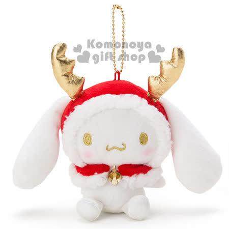 〔小禮堂〕大耳狗 絨毛娃娃吊飾《紅白金.鹿角.鈴鐺.斗篷》2016白色聖誕系列