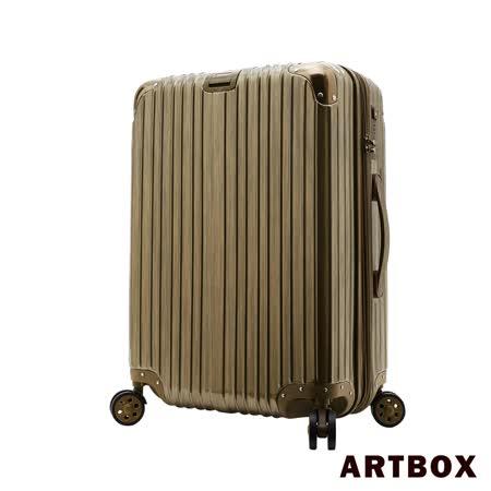 【ARTBOX】星殞光絲- 28吋絲紋霧光可加大行李箱(摩卡棕)