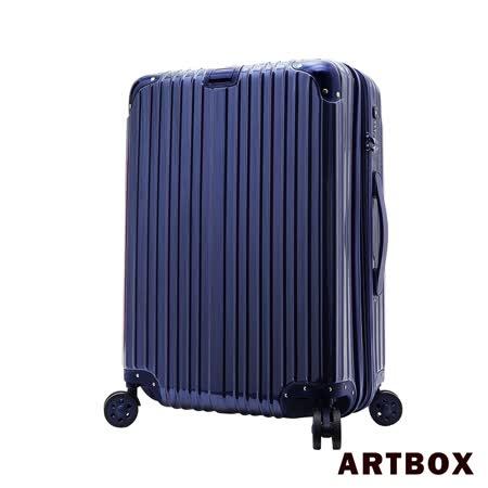【ARTBOX】星殞光絲- 28吋絲紋霧光可加大行李箱(夜空藍)