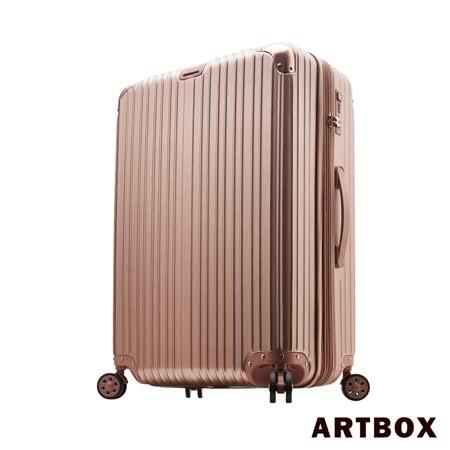 【ARTBOX】星殞光絲- 24吋絲紋霧光可加大行李箱(薔薇金)