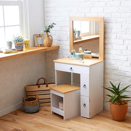 《C&B》鄉村趣古木調兩用化妝桌椅組