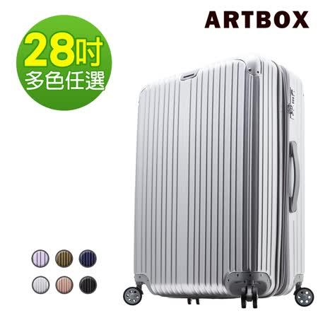 【ARTBOX】星殞光絲- 28吋絲紋霧光可加大行李箱(多色任選)
