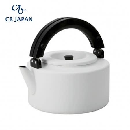 CB Japan 北歐系列琺瑯泡茶兩用壺
