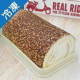 芝士捲蛋糕1盒(420g±5%/盒)