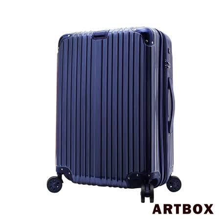 【ARTBOX】星殞光絲- 20吋絲紋霧光可加大行李箱(夜空藍)