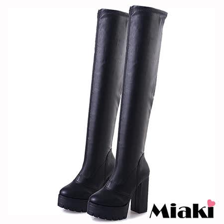 【Miaki】長靴首爾簡約素面過膝顯瘦高筒粗跟厚底包鞋 (黑色)