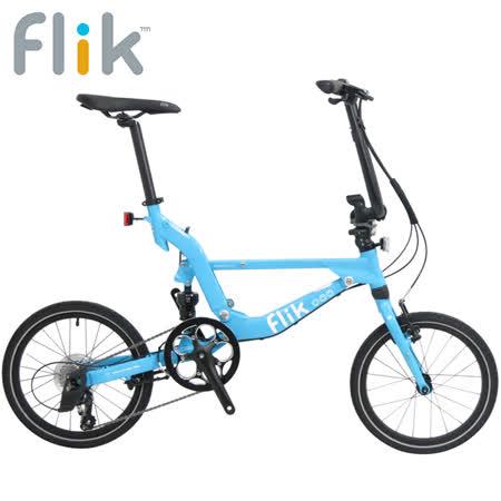 FLIK EZ V9 18吋9速鋁合金後避震V把縱向折疊單車-天空藍