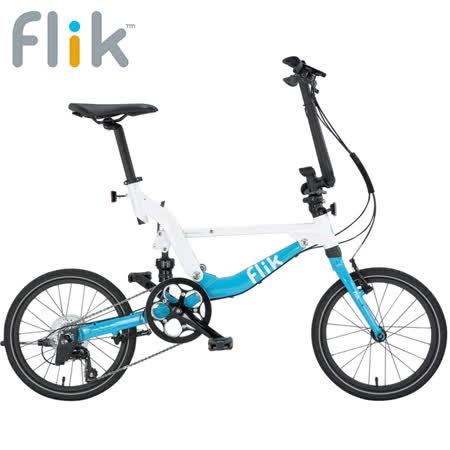 FLIK EZ V9 18吋9速雙色鋁合金後避震V把縱向折疊單車-純淨白+天空藍
