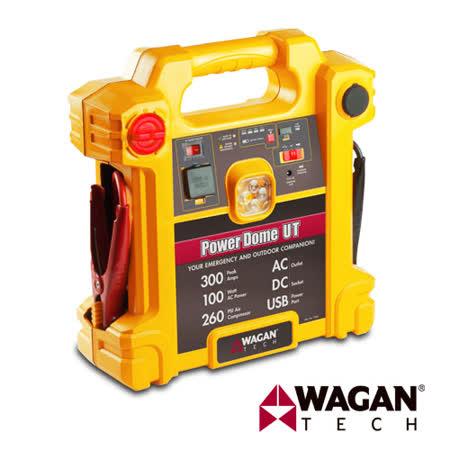 美國WAGAN多功能汽車急救器 (7006)