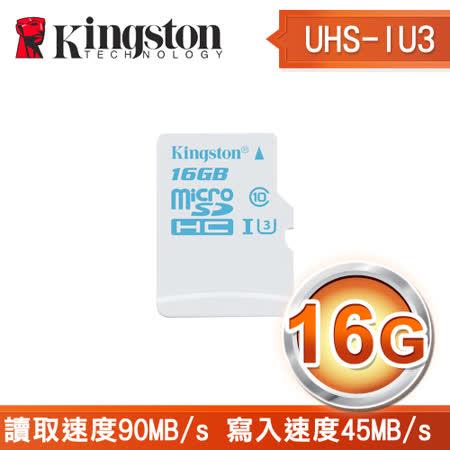 Kingston 金士頓 16G microSD UHS-I U3 運動攝影機專用記憶卡(SDCAC)
