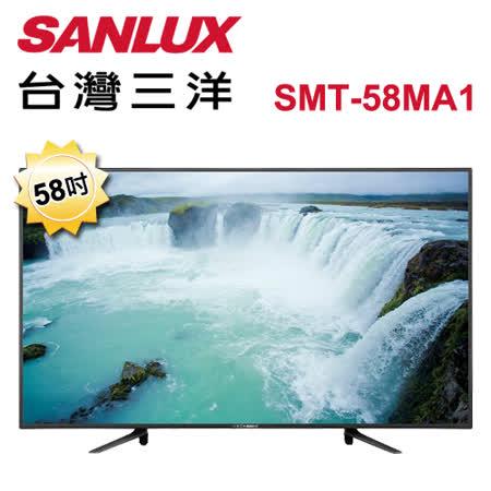 台灣三洋 SANLUX 58型LED背光液晶顯示器SMT-58MA1