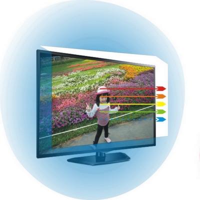 27吋[護視長]抗藍光液晶電視護目鏡Envision C1款