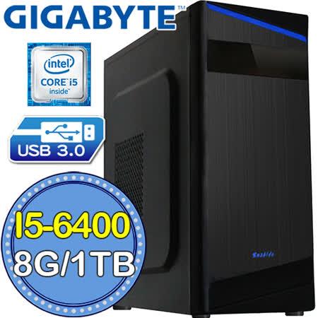 技嘉H110平台【輪迴英靈】Intel第六代i5四核 1TB效能電腦