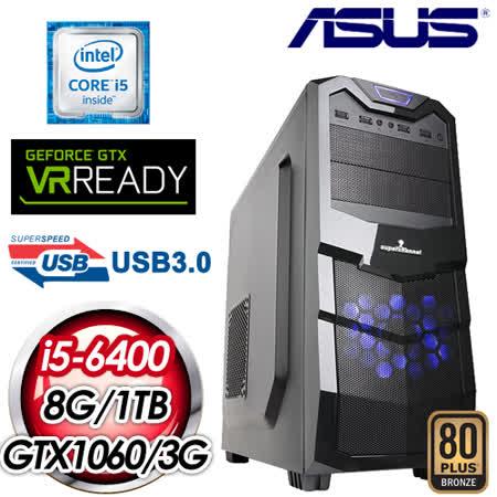 華碩 B150 平台【肆無忌憚】Intel i5-6400 GTX1060 O3G 電競VR虛擬實境機