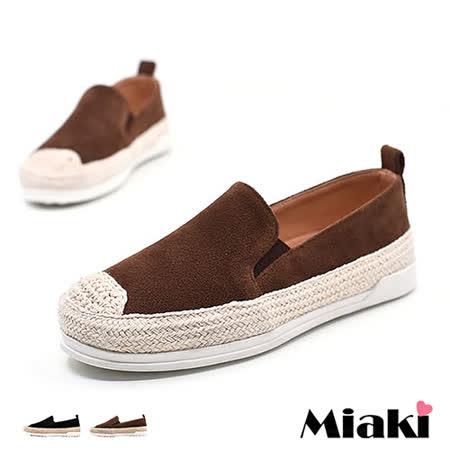 【Miaki】休閒鞋東大絨面麻編拼接厚底懶人包鞋 (卡其色 / 黑色)