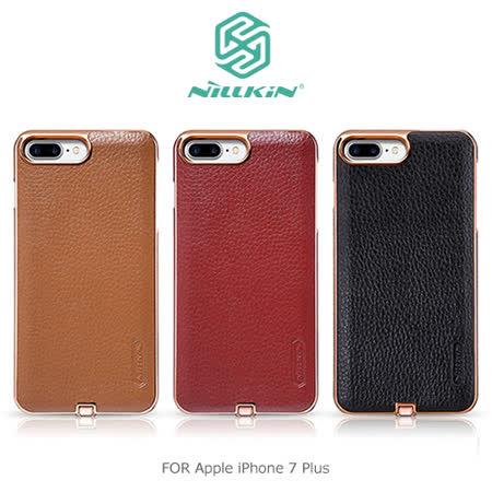 NILLKIN Apple iPhone 7 Plus 尊爵無線充電背殼