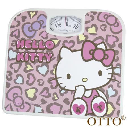 【OTTO】Hello Kitty指針式體重計HW-326K