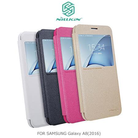 NILLKIN SAMSUNG Galaxy A8(2016) 星韵皮套