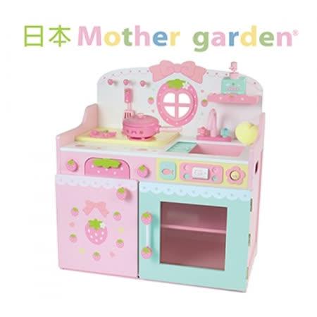 「日本Mother Garden 」野草莓緞帶愛心廚房組-薄 荷綠