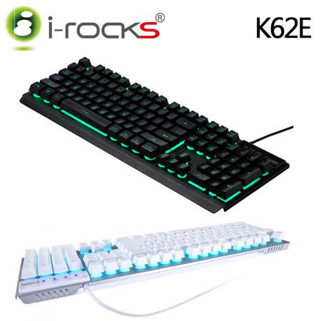 i-Rocks K62E多色彩背光金屬遊戲鍵盤 黑/白 任選