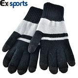 【Ex-sports】觸控手套 智慧多功能(女款-G02-條紋)