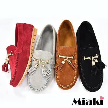 【Miaki】樂福鞋韓甜美流蘇綴飾懶人包鞋 (棕色 / 灰色 / 紅色 / 黑色)