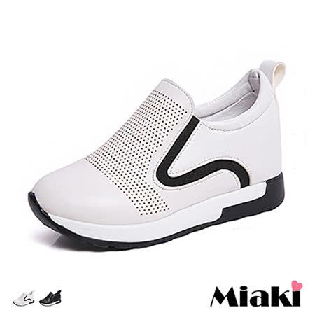 【Miaki】休閒鞋韓亮皮洞洞流線感內增高懶人包鞋 (黑色 / 白色)