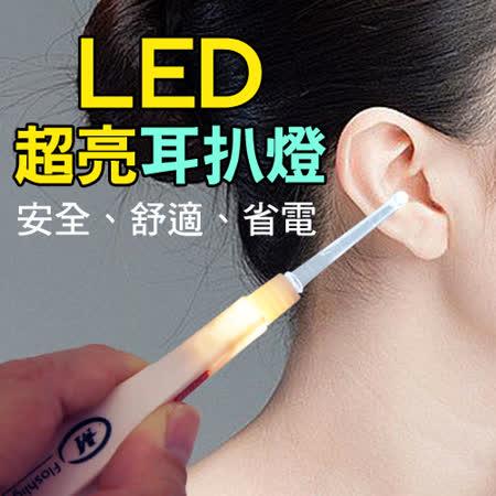 【百貨通】LED超亮耳扒燈(三入)