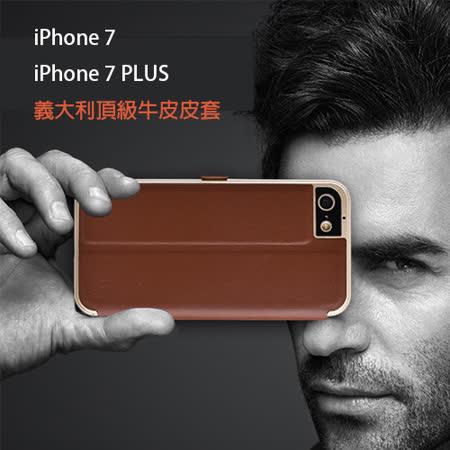 美國imatch簡約紳士系列義大利頂級皮革金屬框iPhone 7 (4.7吋)手機皮套(原FineDay)
