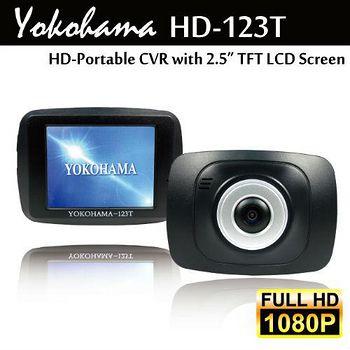 YOKOHAMA HD-123T Full HD 1080P行車記錄器 (贈送8G記憶卡)