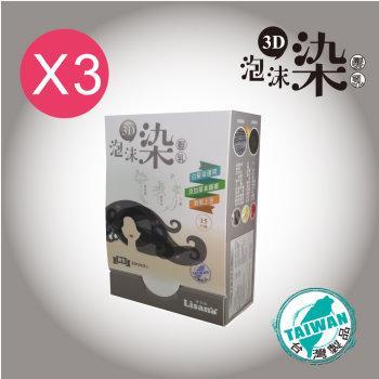 【Lisano】 3D泡沫染 5入裝X3盒 – 植物性泡泡染
