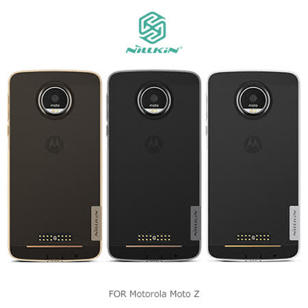 NILLKIN Motorola Moto Z 本色TPU軟套