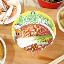 【埔里農會】美人腿湯麵-素食口味