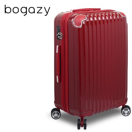 【Bogazy】愛戀巴黎 20吋PC鏡面可加大旅行箱(深紅)