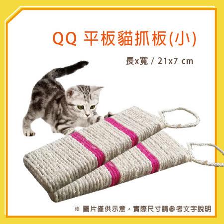QQ 平板貓抓板(小) *3入組 (WE2200164) (I002E51)