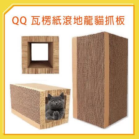 QQ 瓦楞紙滾地龍貓抓板 (WF04-05) (I002H11)