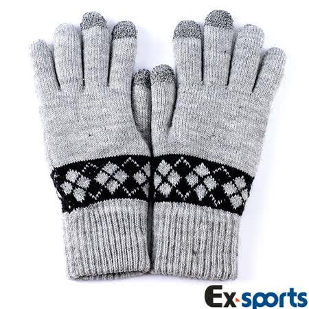 Ex-sports 觸控手套 智慧多功能(男款-607)
