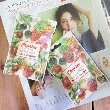 【CHOKITO巧趣多】無糖水果軟糖