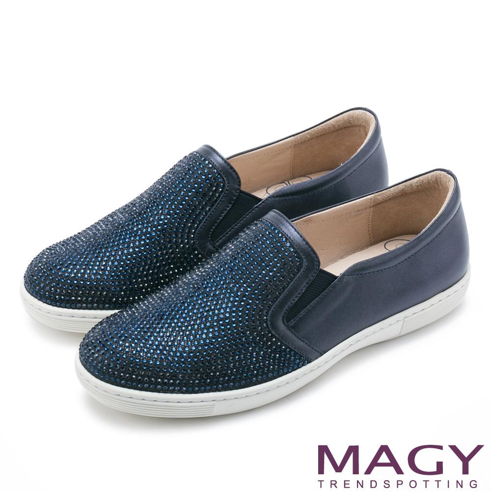 MAGY 甜美休閒 閃耀水晶鑽飾真皮樂福平底鞋-藍色