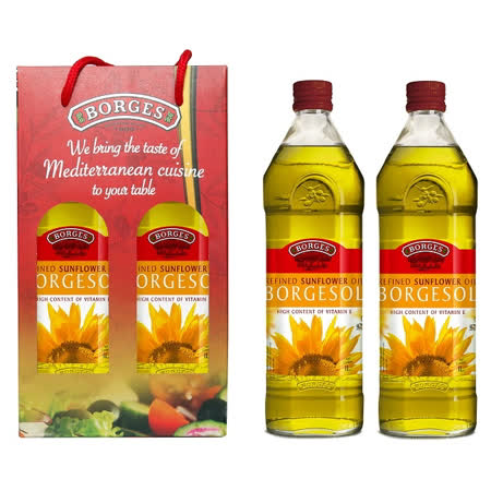 【BORGES百格仕】原瓶進口-葵花油禮盒組(1Lx2瓶)