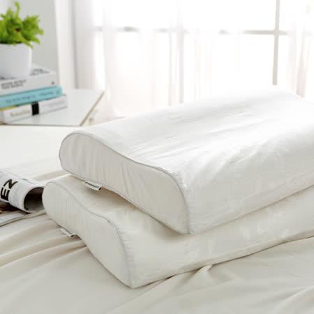 (買1送1)MONTAGUT-超柔記憶枕
