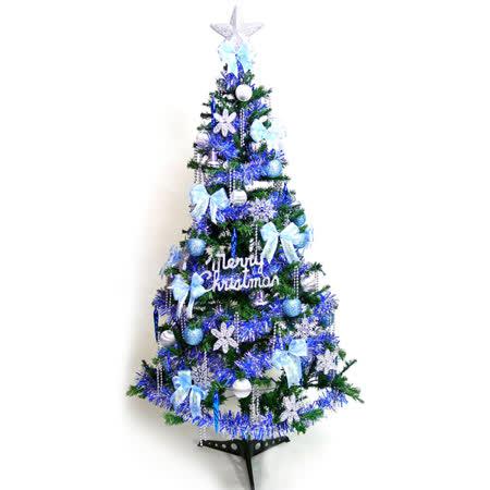 超級幸福10尺/10呎(300cm)一般型裝飾綠聖誕樹 (+藍銀色系配件組)(不含燈)