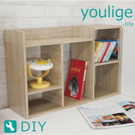 【優力格家具】DIY森活開放置物架/書架/置物櫃/收納櫃