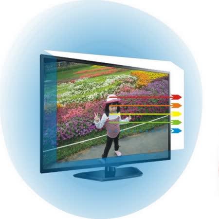 60吋[護視長]抗藍光液晶電視護目鏡OPEN將 D2款