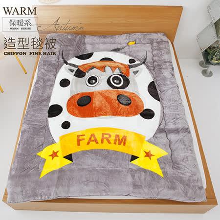 【伊柔寢飾】可愛卡通法蘭絨造型被.可當毯子/可當棉被-牛牛牧場