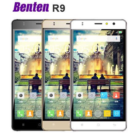 BENTEN R9 超大螢幕5.5吋4G-LTE智慧型國民機(內附保貼+保護套)◆贈5200mah行動電源