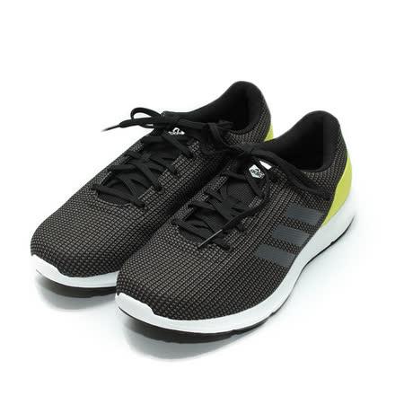 (男) ADIDAS 輕量跑鞋 黑灰綠 鞋全家福