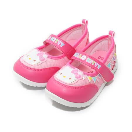 (中小童) HELLO KITTY 大頭派對娃娃鞋 桃 鞋全家福
